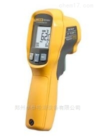 Fluke 62 MAX郑州福禄克红外测温仪