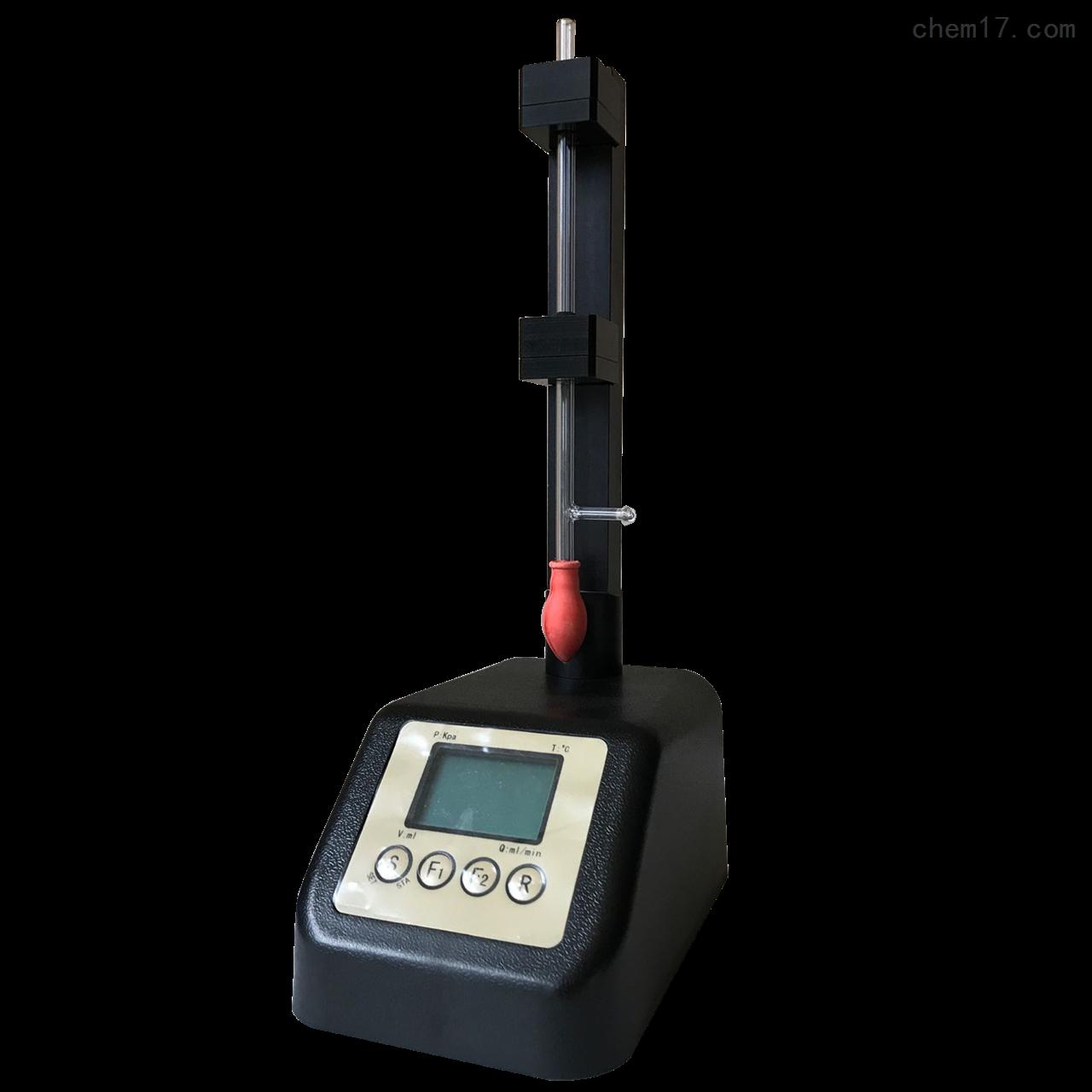 煤矿气体检测ZM-101B容积式流量计