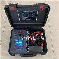 TDR44B直流電阻測試儀