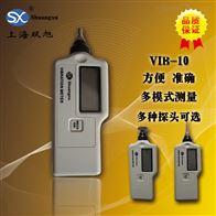 VIB10cVIB-10c振动测量仪 VIB10c 电机故障排除仪