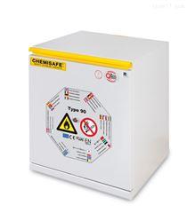 CSF706桌下型防火安全柜