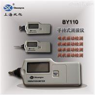 VP-80测振仪PV80手持测振仪
