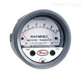 Dwyer Magnehelic®605微差压变送器