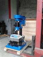 混凝土滚珠轴承式耐磨试验机