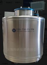 YDD-350-VS/PM样本库系列大口径液氮罐