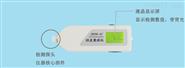 南京理工经皮黄疸仪 多少钱一台