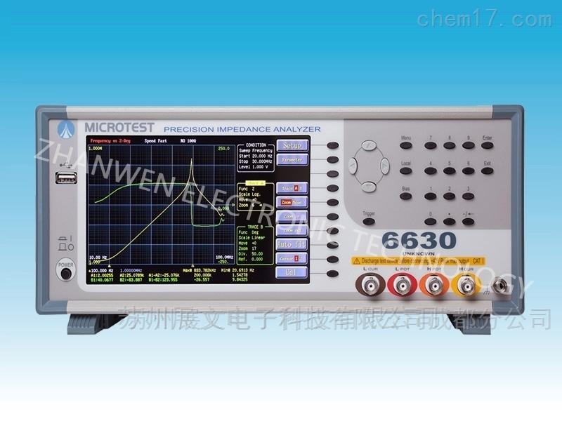 中国台湾益和6630精密阻抗分析仪