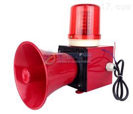 AL310U聲光報警器