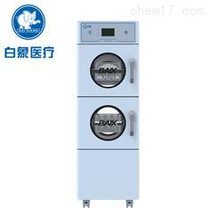医用低温真空干燥柜节省人力干燥的福利