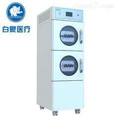 医院供应室内用医用低温真空干燥柜