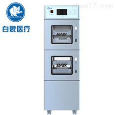 低温真空干燥柜快速干燥智能操作