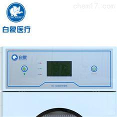 医用真空干燥柜珍贵器械低温干燥设备