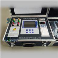 SB8320Z三相变压器直流电阻测试仪