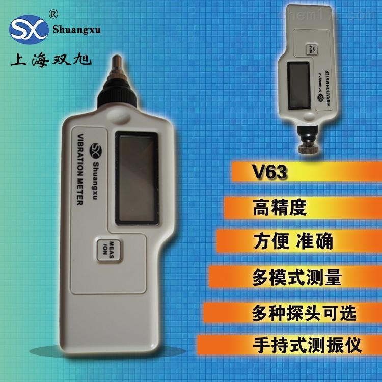 V-63A 数字测振仪