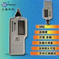 V63AV-63A 数字测振仪