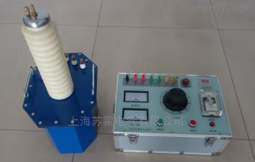 工频耐压成套装置/变压器耐压试验