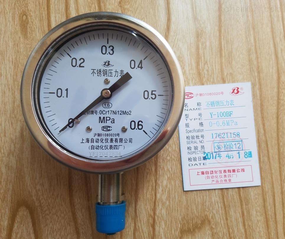 YN-60压力表价格上海自动化仪表厂