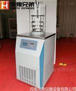LGJ-18S(电加热)压盖型冷冻干燥机厂家价格