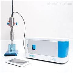 超聲波細胞萃取儀