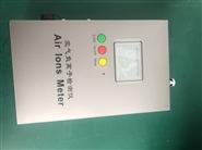 空气负离子检测仪,智能空气检测设备