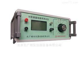 BEST-121GB/T 22042-2008服装静电表面电阻率试验仪