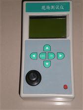 ZRX-27100多参数水质现场测试仪