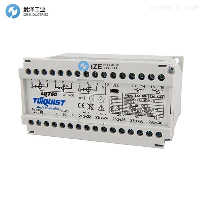 TILLQUIST传感器