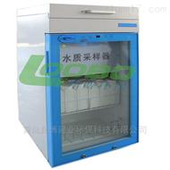 水务水利使用LB-8000等比例水质水质采样器