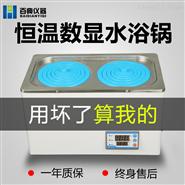 HH-2-1电热磁力搅拌水浴锅