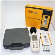 數字便攜式噪音測試儀專業高精度分貝計