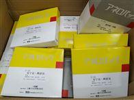 日本三菱微需氧产气袋(2.5L用C-02)D-28