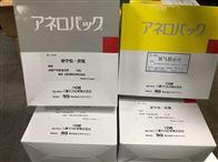 日本三菱密封夹·17L(D-58用) D72 现货
