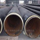 聚氨酯复合管生产商,塑套钢直埋保温管工程