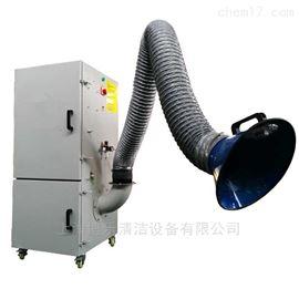 上海焊接煙塵淨化吸塵器