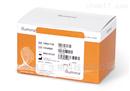 Illumina Kits  FC-140-110Illumina 二代测序组合试剂盒 全国总代理