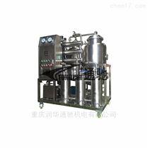 不锈钢型透平油多功能真空滤油机