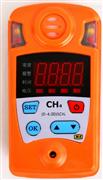 JCB4礦用甲烷報警儀 、甲烷檢測儀、0-4.00