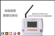短信报警数据记录仪