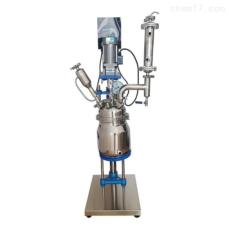 不锈钢双层反应釜20L