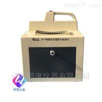 ZF-7暗箱式手提紫外分析燈