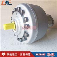 RZ 4.2/2供应hawe哈威RZ 4.2/2双级泵 现货液压泵
