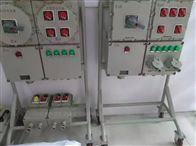 BXX內蒙古IP65防爆檢修電源箱(總開160A)