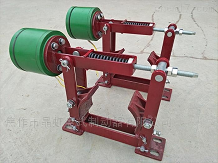 MWZ160-80MWZ160-80电磁铁鼓式制动器