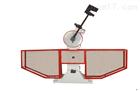 微機控制全自動沖擊試驗機