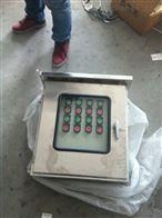 304不锈钢化工厂户外使用不锈钢防水FXQ三防控制箱