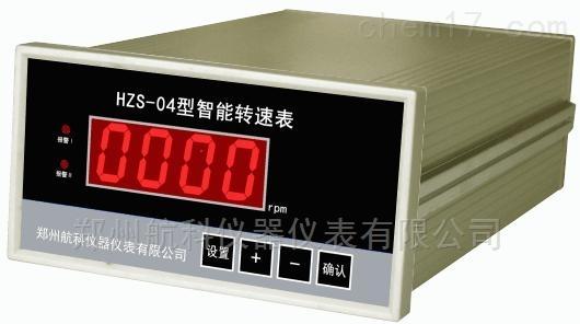智能零转速监测仪MLI-2008型