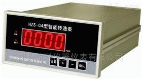 JM-C-3L智能零转速监测仪