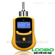 LB-BZ泵吸磷化氢(PH3)气体检测仪