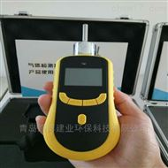 LB-BZ泵吸硫化氢(H2S)气体检测仪