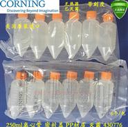 康寧V底PP材質250ml離心管實驗耗材限量促銷